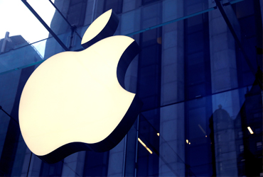 Apple negocia la fabricación de baterías para su modelo de auto eléctrico