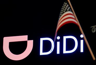 DiDi debuta en la Bolsa de NY y la firma china es valorada en 80 mil mdd