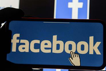 Facebook dice que podría pagar más impuestos tras acuerdo del G7
