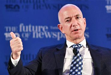 Jeff Bezos, fundador de Amazon, realizó la mayor donación caritativa del 2020