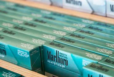 Philip Morris adquiere Fertin Pharma por 686 millones para diversificar sus negocios